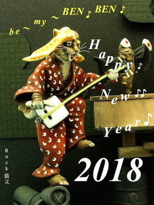 20180101